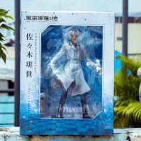 Mô Hình Figure Haise Sasaki - Tokyo Ghoul