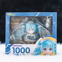 Mô Hình Nendoroid 1000 Snow Miku: Snow Princess Ver