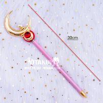 Gậy Thủy Thủ Mặt Trăng Hồng - Sailor Moon