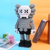 Mô Hình Lego Nano HC Magic Kaws White