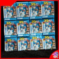 Bộ Môn Hình Doraemon Bộ 12 Nhân Vật 13165