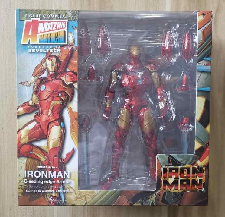 Mô Hình Marvel Avengers Iron Man - Amazing Yamaguchi
