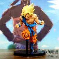 Figure Songoku Super Saiyan - Dragon Ball Kỉ Niệm 50 Năm
