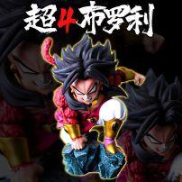 Mô Hình Super Saiyan 4 Broly - Dragon Ball
