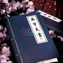 Sách Cổ Trang 1