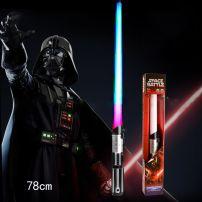 Gươm Ánh Sáng Xanh Darth Vader - Lightsaber Star Wars 6984