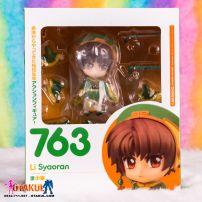 Mô Hình Nendoroid 763 Li Syaoran