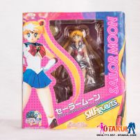Mô Hình PRETTY GUARDIAN SAILOR MOON SHF
