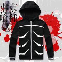 Áo Khoác Kaneki - Tokyo Ghoul [Size L]