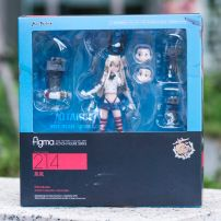 Mô Hình Figma 214 Shimakaze - Kantai Collection