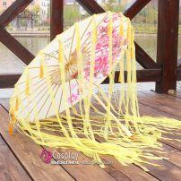 Dù Vải Cổ Trang Vàng Hoa Mẫu Đơn - Có Tua Rua