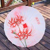 Ô Vải Cổ Trang Hồng Hoa Bỉ Ngạn